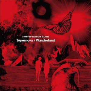 Supernova/ Wanderland [Import]