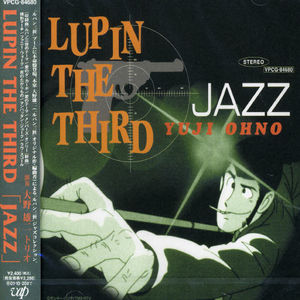 Lupin the Third  (Jazz Colection) (Original Soundtrack) [Import]