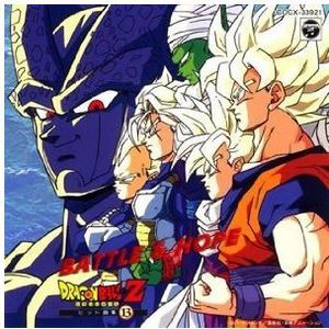 Hit Collection 13 [Import]