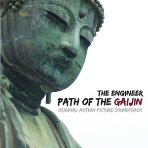 Path of the Gaijin (Original Motion Picture Soundtrack)
