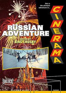 Cinerama's Russian Adventure