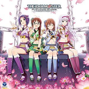 Idolm@Ster Platinum Master 03 Amaterasu (Original Soundtrack) [Import]