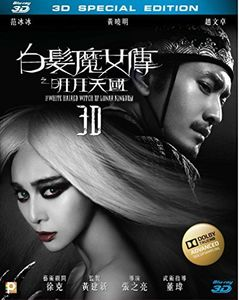 White Haired Witch Of Lunar Kingdom (3-D Special Edition) [Import]