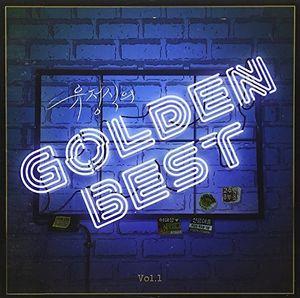 Golden Best Vol.1 [Import]