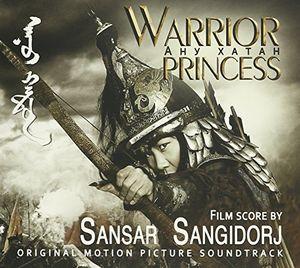 Warrior Princess (Original Motion Picture Soundtrack)
