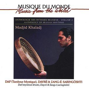 Anthology of Iranian Rhythms/ Daf 2