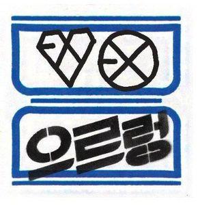 Xoxo (Hug Version) [Import]