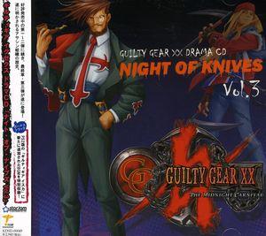 Night of Knives 3 [Import]