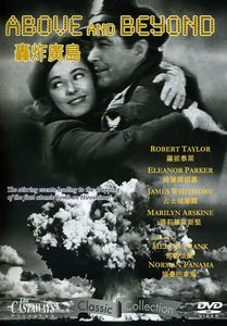 Above & Beyond (1952) [Import]