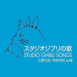 Studio Ghibli Songs [Import]