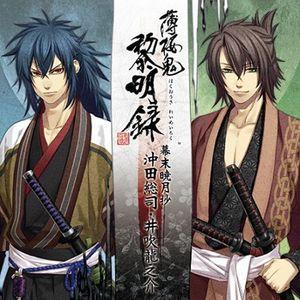 Hakuouki Reimeiroku Character (Original Soundtrack) [Import]