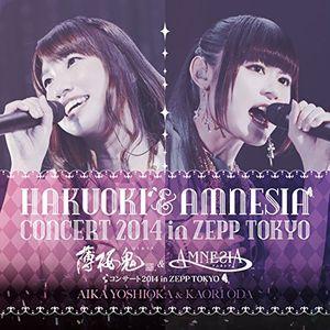 Hakuoukii & Amnesia Concert 2014Pp Tokyo (Original Soundtrack) [Import]