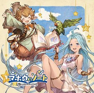 Mahou No Note -Granblue Fantas (Original Soundtrack) [Import]