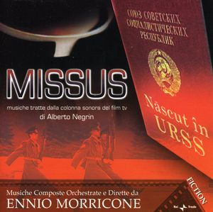 Missus [Import]