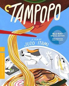 Criterion Collection: Tampopo