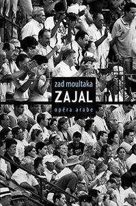 Zajal Opera Arabe [Import]