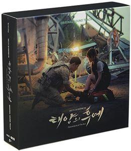 Descendants Of The Sun Vol 2 (Original Soundtrack) [Import]