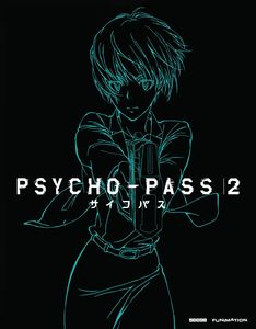 Psycho-Pass 2: Season Two (Limited /  Premium Edition)