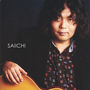 Saiichi