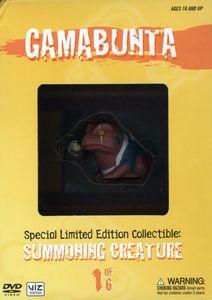 Naruto Uncut Box Set 5