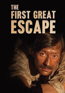 First Great Escape