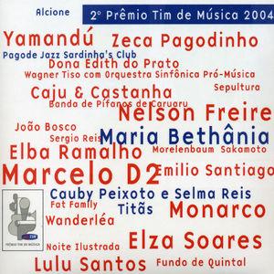 2 1/ 4 Premio Tim De Musica [Import]