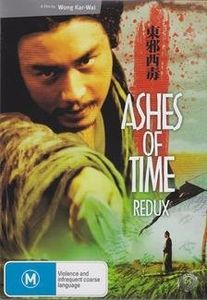 Ashes of Time-Redux [Import]