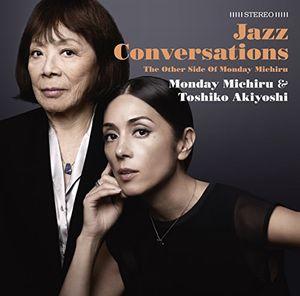 Jazz Conversations [Import]
