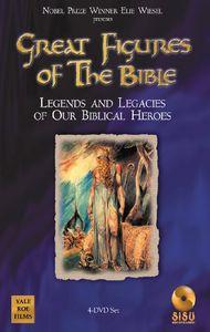 Great Figures of Bible