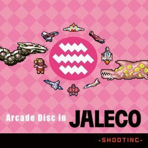 ARCAde Disc In Jaleco -Shootin (Original Soundtrack) [Import]