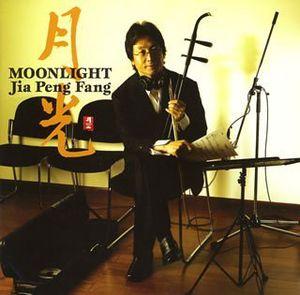 Moonlight [Import]