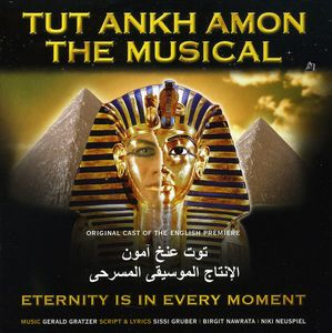 Tut Ankh Amon-The Musi [Import]