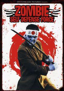 Zombie Self-Defense Force