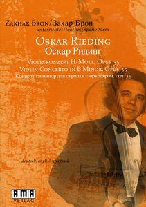 Oskar Rieding