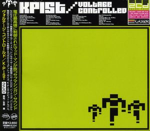 Voltage Controlled (+ Bonus Tracks) (jap) [Import]