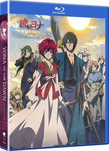 Yona Of The Dawn: The Complete Series