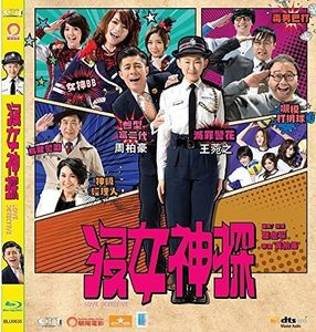 Love Detective (2015) [Import]
