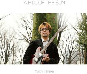 Hill of the Sun