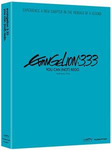 Evangelion: 3.33