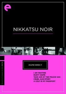 Nikkatsu Noir (Criterion Collection: Eclipse Series 17)