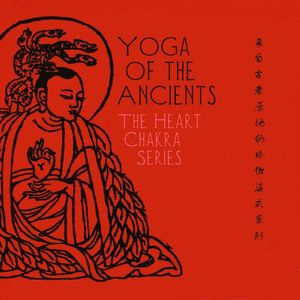 Yoga of the Ancients