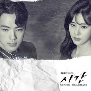 Time (2018 TV Series Original Soundtrack) [Import]