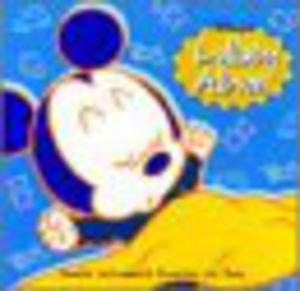 Disney Lullaby Album [Import]
