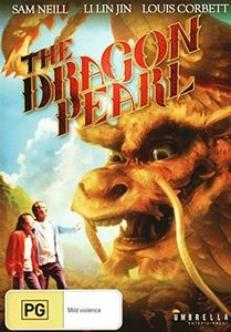 Dragon Pearl [Import]