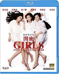 Girls [Import]