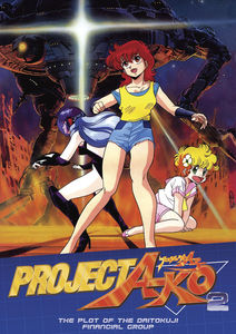 Project A-ko 2 Plot of the Daitokuji Financial