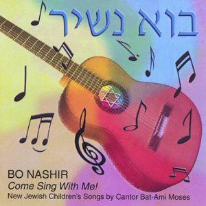 Bo Nashir Come Sing with Me