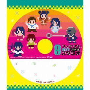 Famison 8Bit Hougaku Hen -Yoruit Studio (Original Soundtrack) [Import]