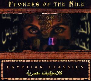 Egyptian Classics