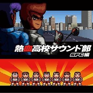 Nekketsu Koukou Sound Bu Sfc H (Original Soundtrack) [Import]